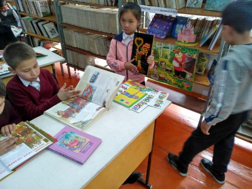 Информационно-библиотечная служба